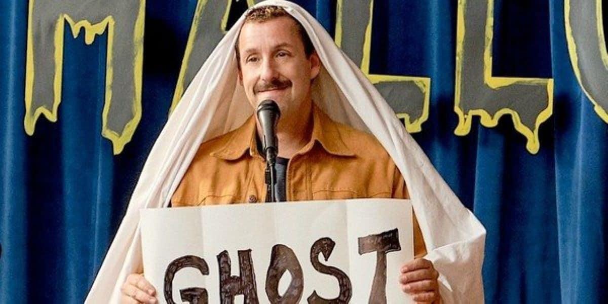Cena de O Halloween do Hubie (Reprodução / Netflix)