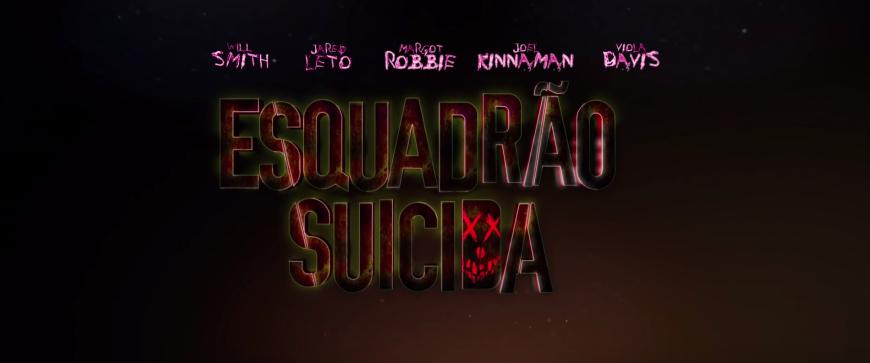 Esquadrão SuicidaEsquadrão Suicida (2016)