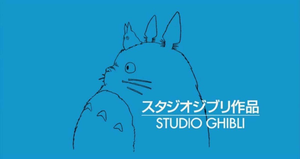 Studio Ghibli (Divulgação)